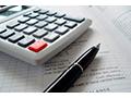 Программы для бухгалтерии