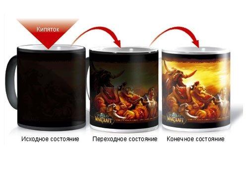 Печать на кружках хамелионах в Бобруйске